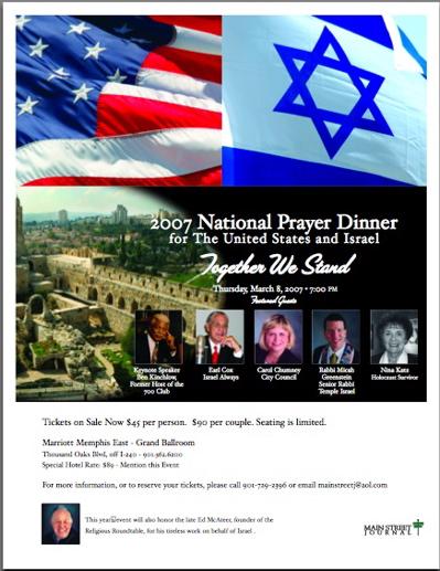 prayer-dinner-2007.jpg
